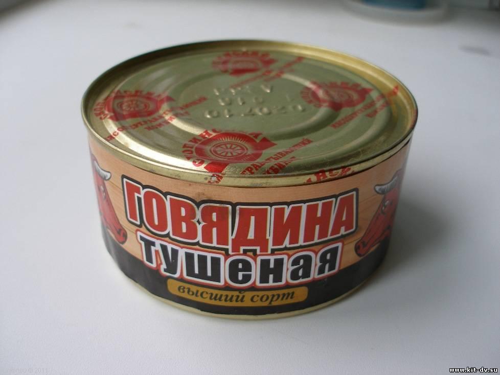 http://kit-dv.ucoz.ru/_bl/0/08246106.jpg